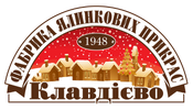 Department Santa Claus Factory Ukraine